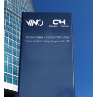 COOPER&HUNTER стал владельцем нового завода климатического оборудования